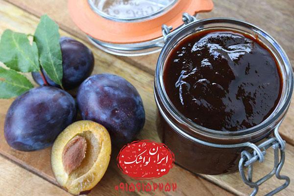 فروش عمده آلوچه فرآوری شده در سراسر ایران 1024x682 1