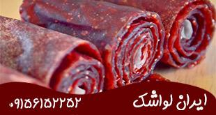خرید لواشک کیلویی از تبریز به صورت عمده 3